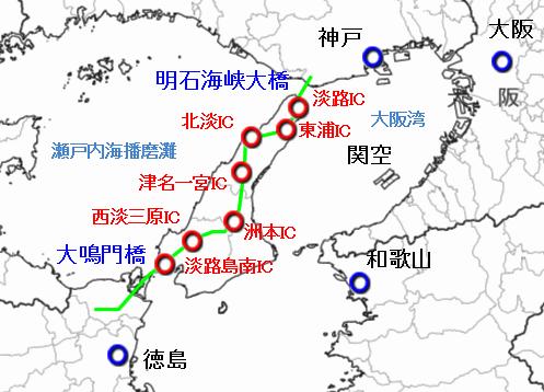 地図 神戸淡路鳴門道.png