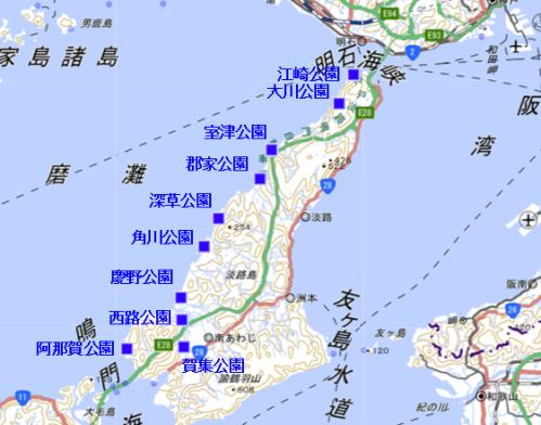 地図 緑の道しるべ.png