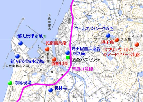地図 都志地区.png