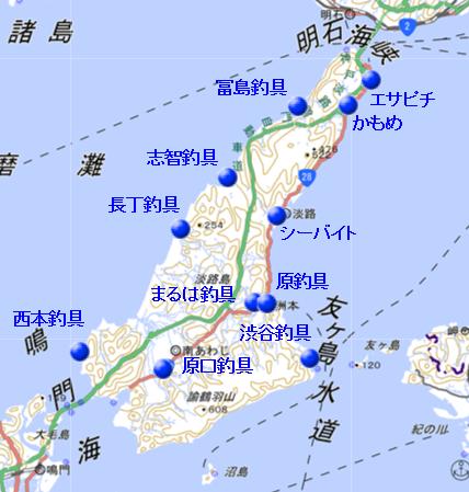 地図 釣具.png