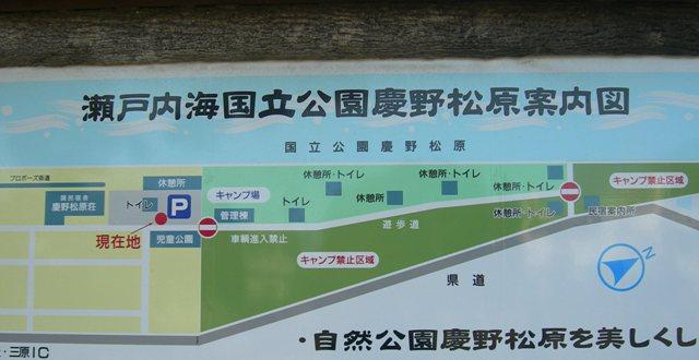 慶野松原海水浴場01.JPG
