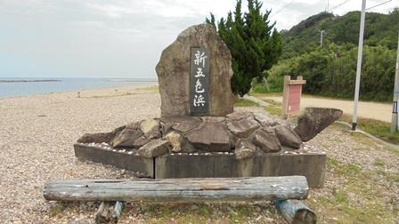 新五色浜海水浴場10.jpg