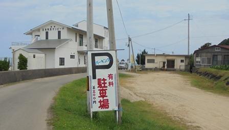 新五色浜海水浴場8.jpg