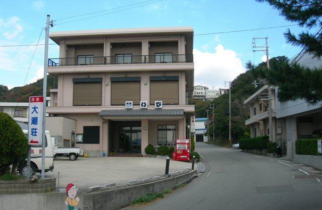 旅館いび01.JPG