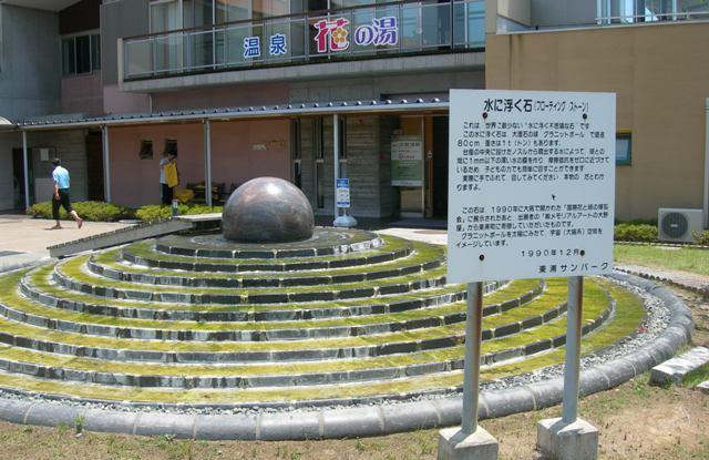 東浦サンパーク04.JPG