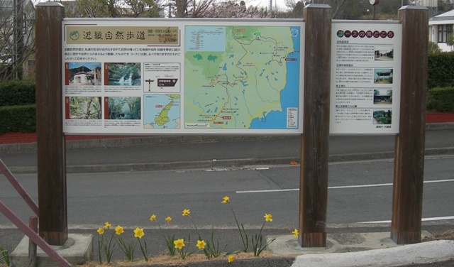 水仙の丘3.JPG