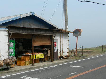 淡路サンセットライン11.jpg