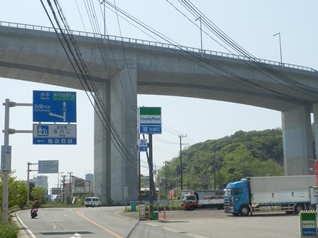 淡路サンセットライン24.jpg