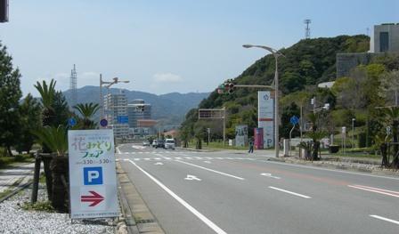 淡路夢舞台01.JPG