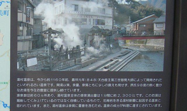 湯村温泉6.jpg
