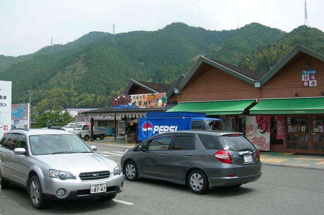 湯村温泉8.jpg