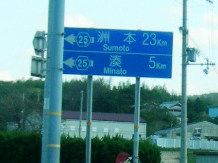 県道25号線6.jpg