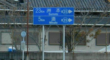 県道25号線8.jpg