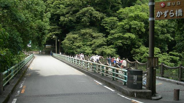 祖谷かずら橋12.jpg