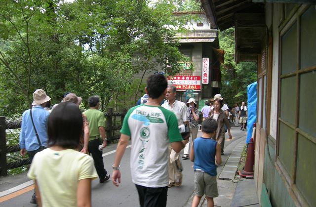 祖谷かずら橋24.jpg