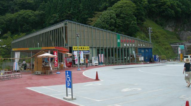 祖谷かずら橋5.jpg