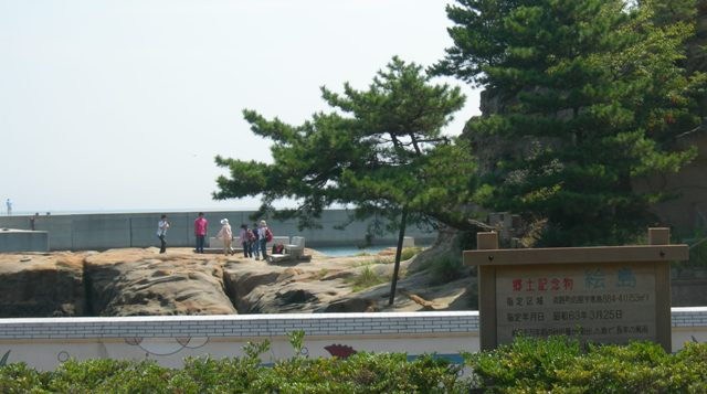 絵島6.JPG