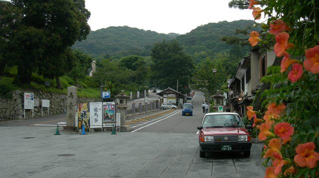 維新の道02.JPG