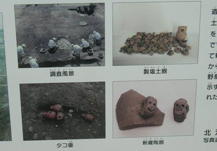 緑の道しるべ大川公園07.JPG