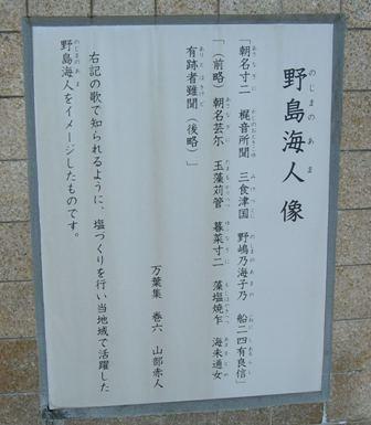 緑の道しるべ大川公園10.JPG