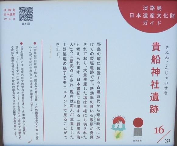 緑の道しるべ大川公園2.jpg