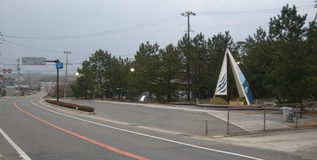 緑の道しるべ慶野公園.JPG