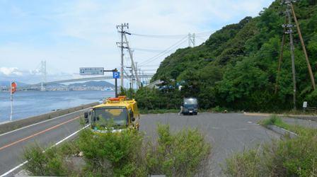 緑の道しるべ江崎公園.JPG