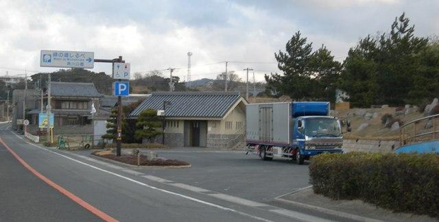 緑の道しるべ角川公園.JPG