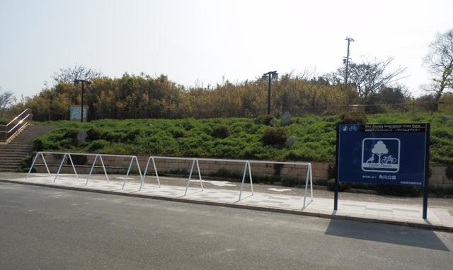 緑の道しるべ角川公園1.jpg