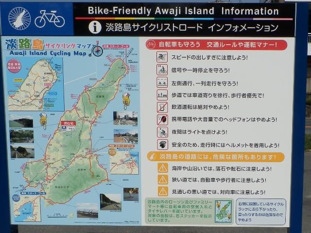 緑の道しるべ角川公園6.jpg