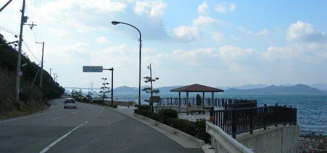 緑の道しるべ阿那賀公園1.JPG