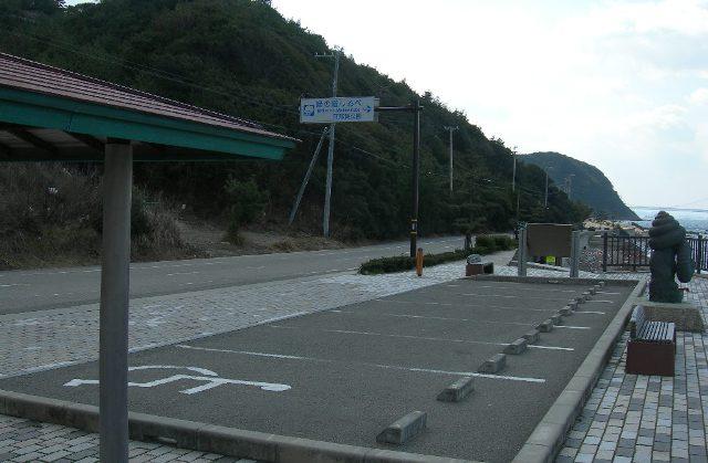 緑の道しるべ阿那賀公園2.JPG