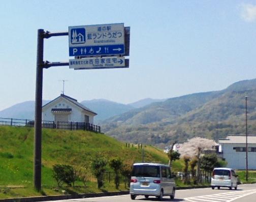 脇町2.jpg