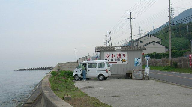 野島地区13.jpg