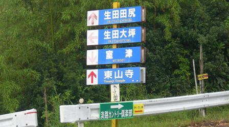 長沢03.JPG