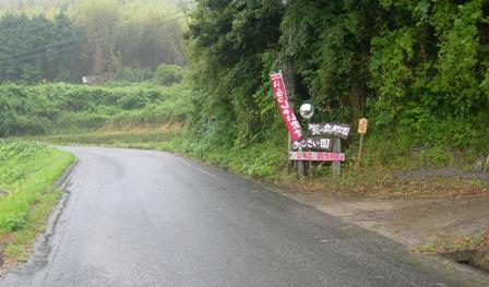 長沢15.JPG